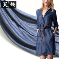 Wholesale Heavy 100% Lyceum pure silk denim fabric,print satin fabric,tweed fabric Pants Dress Fabric tecido B230
