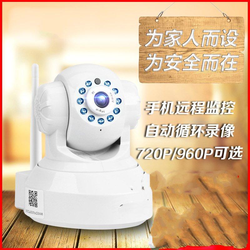Intelligent home WiFi wireless camera HD surveillance camera 720P/960P network surveillance camera joanne surveillance camera one machine wireless network hd 720p waterproof camera remote home