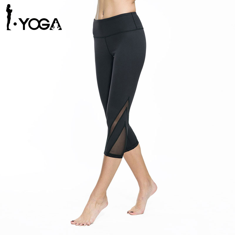 Women Fitness Yoga Pants Gym Sports Slim Sexy Mesh Leggings Tights Workout Running Clothes Breathable Quick Dry Sportswear K016 ayopanda 2017 new yoga pants women leopard printed fitness gym sports legging quick dry workout trousers hot sale running tights