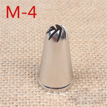 Pastry Nozzles Icing Piping Tips Stainless Steel Rose Cream Bakeware Cupcake Cake Decorating Fondant Tools Mold stainless steel cream puffing piping nozzles tips cake decorating sugar craft dessert pastry tool cake mold butter syringe
