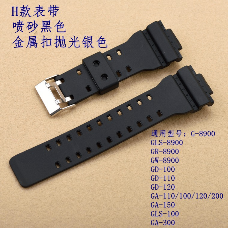 Black Watch Band 16mm Silicone Rubber Replacement Watch Straps For GD120/GA-100/GA-110/GA-100C Strap Watch
