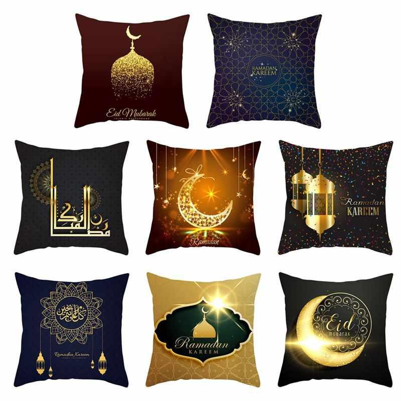 المسلمين الوسائد الوسائد ، الوسائد ، الوسائد ، الوسائد ، الوسائد ، وسادة يغطي ، عيد مبارك زينة.