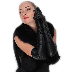Gants pour femmes très longs au-dessus du coude | top d'opéra en cuir véritable d'agneau en noir