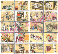 100% genuine products, China romance of the Three Kingdoms stamps, 5 sets ,20piece, antiques collectibles.