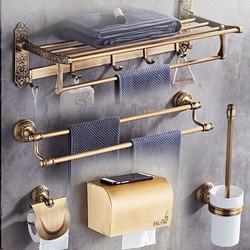 Antique Bronze Carved Bathroom Accessories Set  Aluminum Bath Hardware Sets Towel Rack,Paper holder Toilet Brush Holder