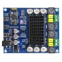 amplifikatörü 120W güç ses
