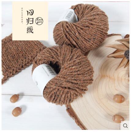 15g de Bosque Hada cerraduras de lana larga de fruta