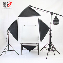 Professional photographic equipment still life shoot four sets of studio light kit softbox photography Video Studio Kit CD50
