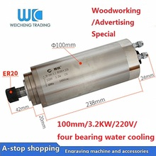 3.2 KW 100mm ER20 220V  engraving machine water-cooled spindle motor 4 bearings For woodworking and advertising cnc machine