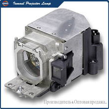 Replacement Projector Lamp LMP-D200 for SONY VPL-DX10 / VPL-DX11 / VPL-DX15 Projectors