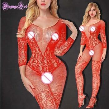 Erotic Women Lace Seduction V Shape Crotchless