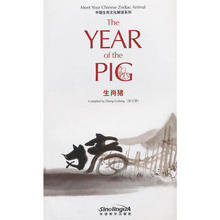 лучшая цена Meet Your Chinese Zodiac Animal the Year of the Pig Language English Keep on Lifelong learning as long as you live-466