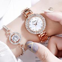 New 2019 Women Crystal Watches Jewelry Luxury Diamond Rose Gold Steel Belt Watch Fashion Quartz Watch Bracelet Set For Lady Gift new fashion lady diamond business steel belt quartz watch