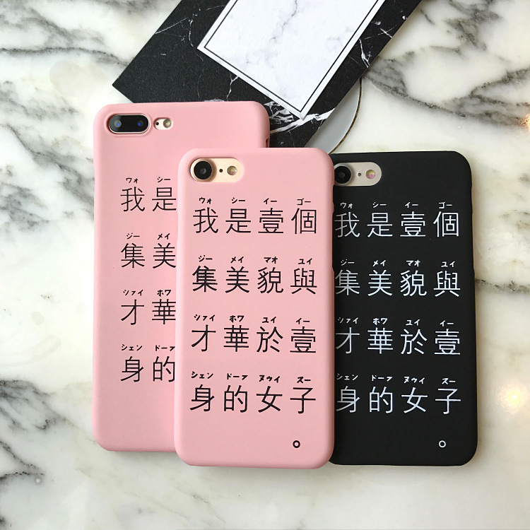 SZYHOME Phone Cases For iPhone 5 5s 6 6s 7 Plus Case Chinese