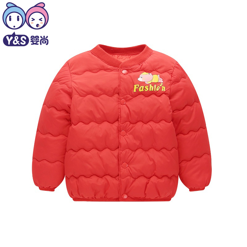 7a3d7f621 Y S 2018 Children Autumn Jackets Boys Outerwer Winter Girls Coat ...