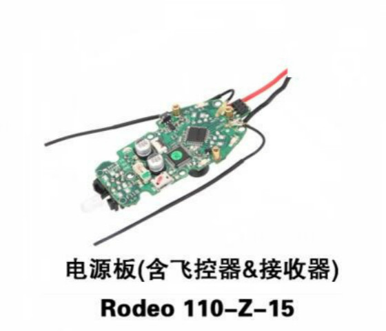Walkera Rodeo 110 Power board( Main controller&Receiver included) Rodeo 110-Z-15 Spare Parts Free Track Shipping walkera rodeo 110 fpv racing drone spare part cw ccw fuselage black