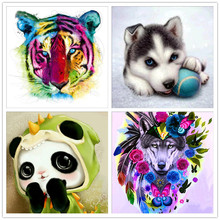Diamond Painting Cross Embroidery Animal Tiger Head Cartoon 5D Mosaic Decoration Gift
