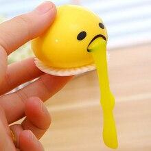 Venta única novedad mordaza Squishy juguete yema de huevo Anti estrés regalo creativo amarillo huevo Vogue broma pelota apretada divertida juguetes
