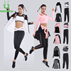 Brand 2017 Women S Sport Suits Fitness Yoga Set Sportswear Training Running Tights Quick Dry Striped