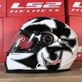 LS2 классический шлем для мотогонок