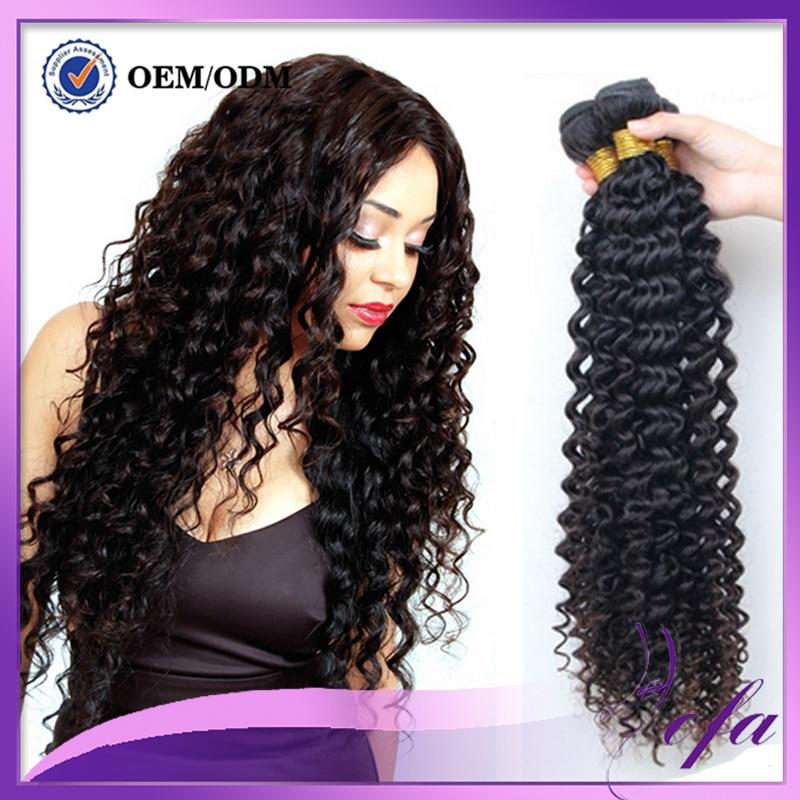 3pcslot 7a Mink Brazilian Peerless Virgin Hair Deep Wave Crochet