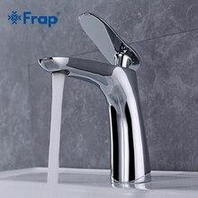 Frap современный хромированный кран для раковины ванной комнаты, смеситель для раковины, водопада, кран для раковины, смеситель для холодной и горячей воды Y10030