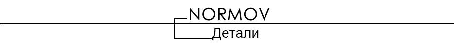 Ru-details