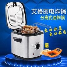 Маленькая бытовая электрическая фритюрница автоматический термостат сковорода машина многофункциональная эмалированная подкладка