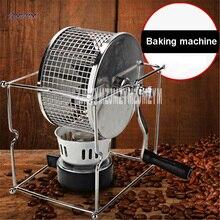 Новое поступление, ручная работа, кофемолка, машина для выпечки кофейных зерен, сделай сам, маленький 18-8 пищевой ролик из нержавеющей стали, машина для выпечки