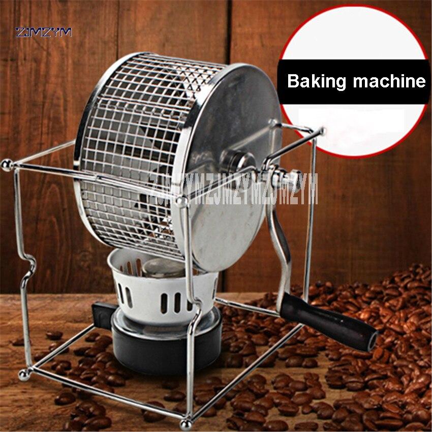 Nouveauté à la main Machine à café en grains Machine de cuisson bricolage petite 18-8 en acier inoxydable de qualité alimentaire rouleau Machine de cuisson