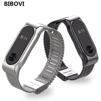 Replace To Xiaomi Mi Band 2 Smart Wristband Metal Strap For Xiaomi Mi Band 2 Bracelet