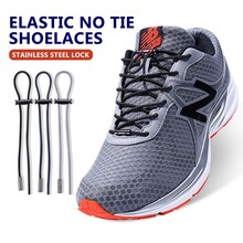 1Pair Metal Lock Quick Shoelaces Elastic No Tie Shoe Laces Round Sneakers Shoelace Kids Adult Unisex Lazy Strings 18 Color
