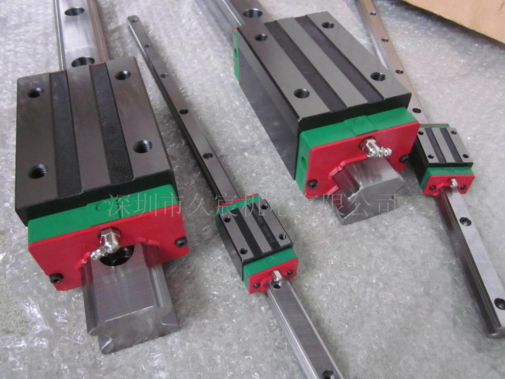 350mm  linear guide rail   HGR25  HIWIN  from  Taiwan free shipping to france hiwin from taiwan linear guide rail
