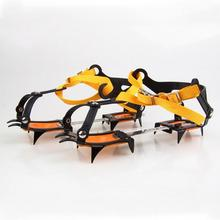 1Pair 10 Teeth Winter Outdoor Climbing Antiskid Crampons Skiing Hiking Shoes Non slip Cover Manganese Steel Ice Gripper