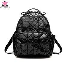 Мода 2017 г. дамы рюкзак wholikes Марка Trend девушка Кампус Рюкзак серебро геометрический большой Ёмкость предметы хранения рюкзак