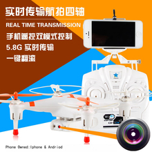 WiFi real-time transmission Cheerson CX-30W 6-Axis Gyro Quadcopter Drone with Camera CX 30W RC Helicopter FSWB