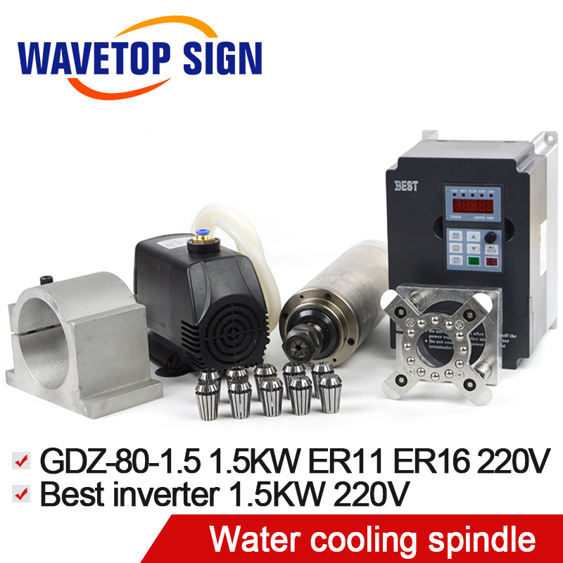 Water Cooling CNC Spindle GDZ-80-1.5 1.5KW ER11 ER16+Best Inverter 1.5KW 220V+Chuck ER11 ER16+Spindle Clamp 80mm+Silicon Tube water cooling spindle sets 1pcs 0 8kw er11 220v spindle motor and matching 800w inverter inverter and 65mmmount bracket clamp