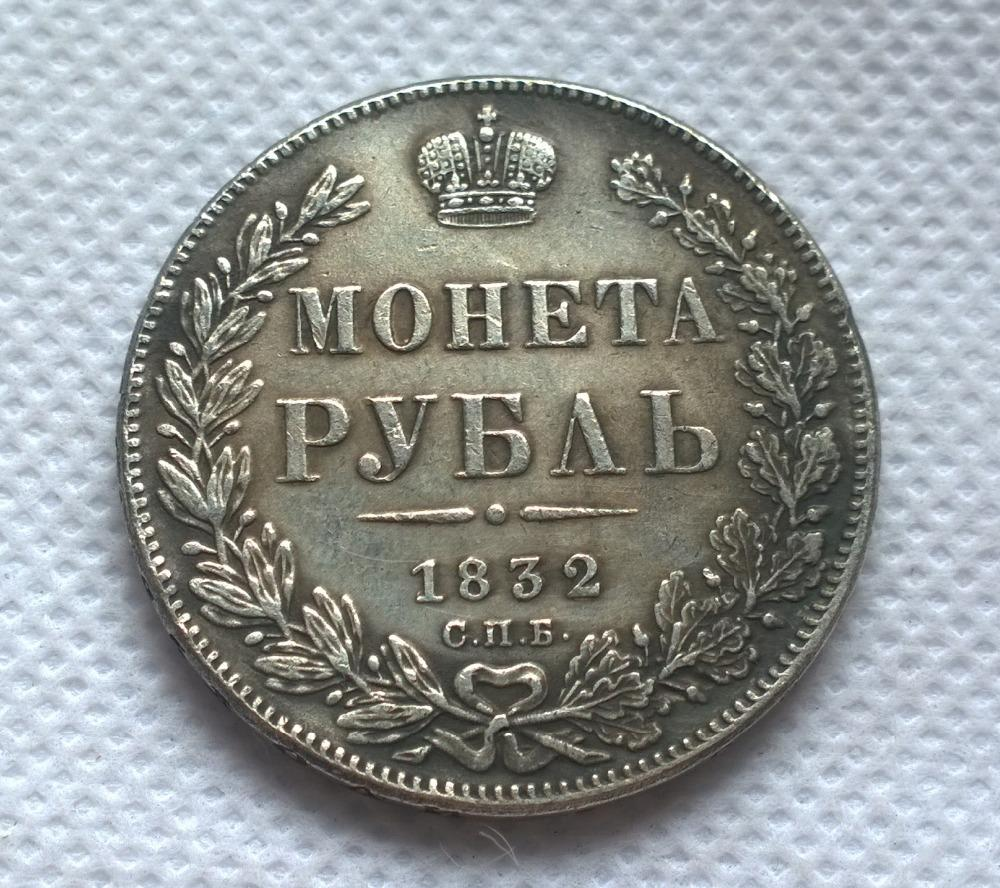 The Russian Empire Numbered Approximately 44