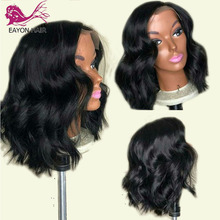 EAYON Wavy 13x6 Short Bob Lace Front Human Hair Wigs Preplucked With Baby Natural Color Brazilian Remy 130%