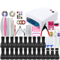 Pro 36W UV GEL Pink Lamp + UV Gel Natural Color Tips Practice Fingers Cutter Nail Art DIY Tool Kits Sets
