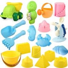 Открытый смешно Цвет ful пляжные игры грузовик песка инструменты с различной модели трафика игрушка набор для детей Дети Цвет случайный