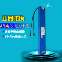 48V 15AH Lithium ion Li ion Rechargeable chargeable battery 5C INR 18650 for electric bicycles (100KM),48V Power supply
