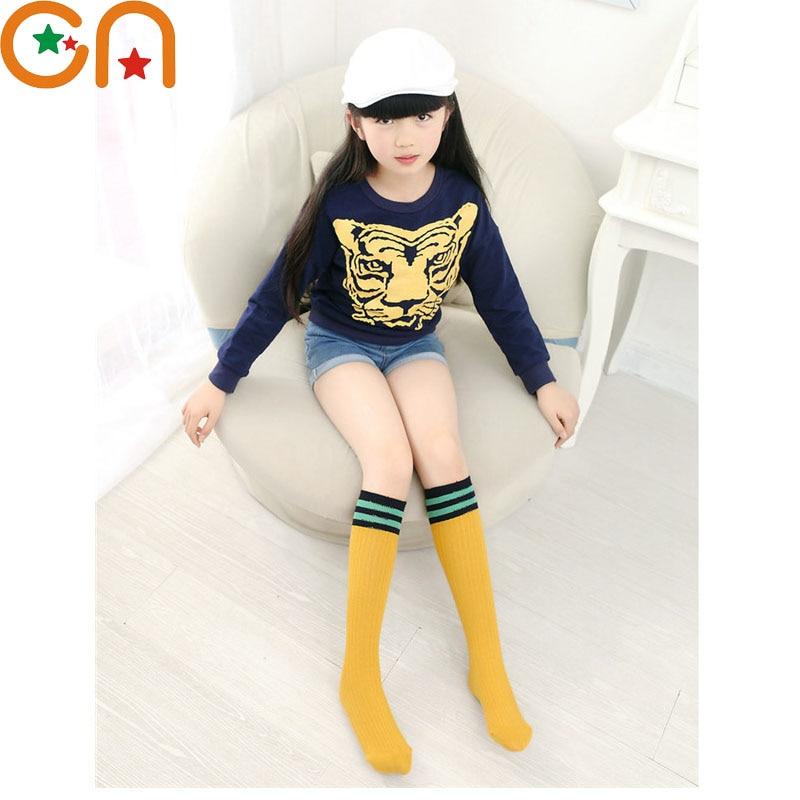 1-10 ετών Μωρό Κορίτσια καθαρό βαμβάκι - Παιδικά ενδύματα - Φωτογραφία 2