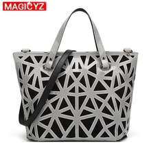 купить MAGICYZ brand women bag Hollow out triangle handbags Geometry Sequin ladies PVC leather tote bag Laser Hologram Shoulder Bags по цене 1563.49 рублей