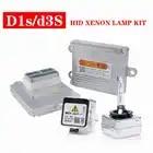 D1S D3SFast Start HID Xenon Kit Ballast D1 Bulb For Auto Headlight Lamp Light Car Headlight Bulbs Replacement