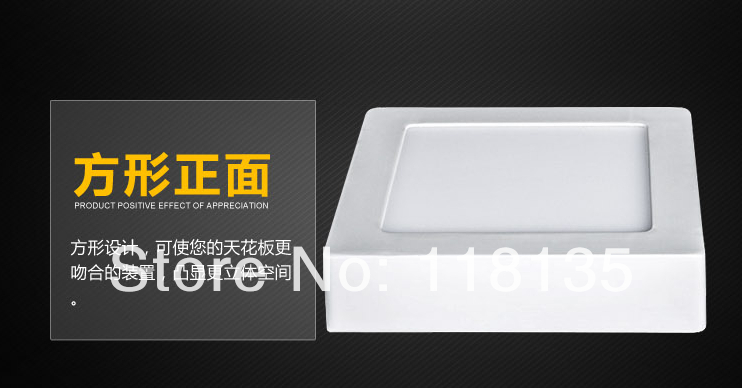 LED panel light 18W surface mounted light 8inch high lumens downlight square