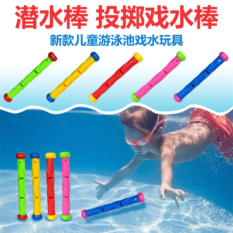 5pcs/set Underwater Toys Dive Stick Children Summer Outdoor Sports Toys Swimming Pool Beach New Games Gifts