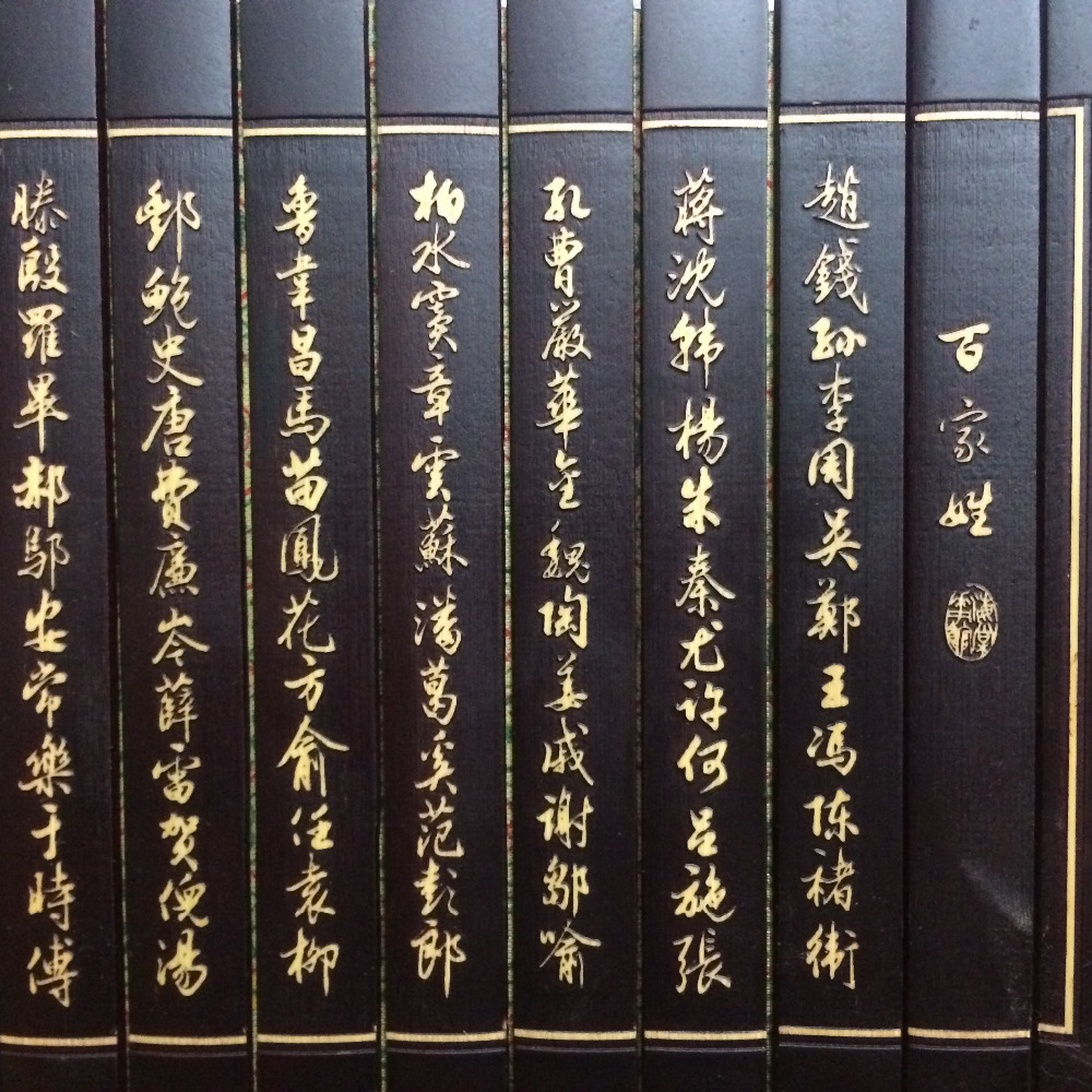 US $23 09 23% OFF|Chinese rare ancient antiquity Bamboo Book