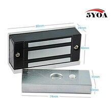 12 v fechadura da gaveta eletrônica fechadura da porta do armário magnético elétrico 60kg 100lbs força de retenção eletromagnética mini m60