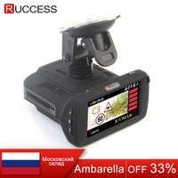 Ambarella A7LA50 3 en 1 coche GPS de la cámara del coche DVR de la Anti Radar coche Detector de Dash Cam Video grabador 1296 p Speedcam HD 1080 p Strelka